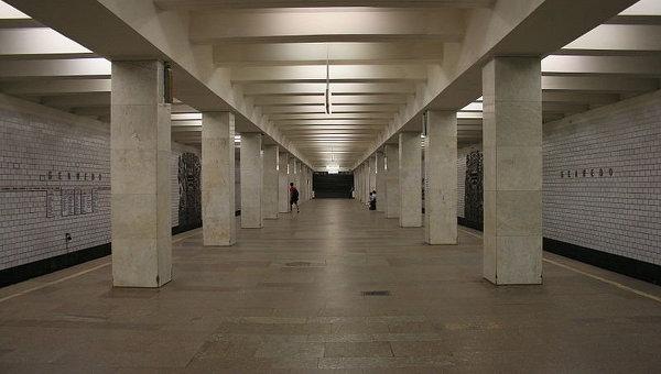 Станция Беляево Московского метрополитена