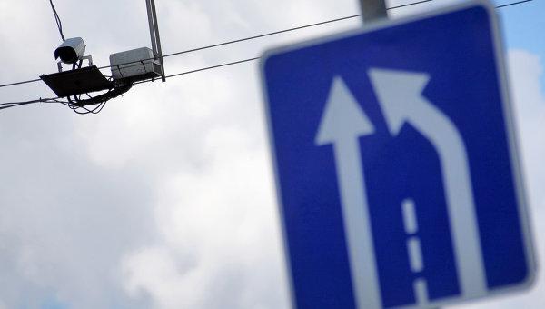 Камера слежения за скоростным режимом
