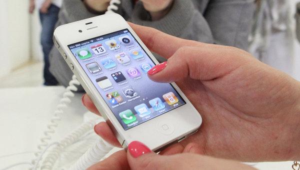 Телефон iPhone 4. Архив
