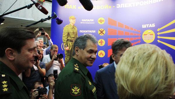 Сергей Шойгу на выставке День инноваций Министерства обороны РФ