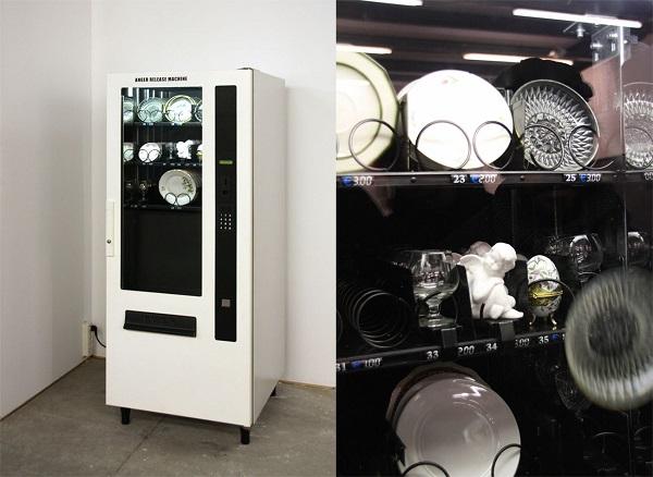 Anger Release Machine - торговый автомат для снятия стресса