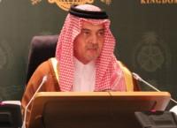 Сауд аль Фейсал. Архив