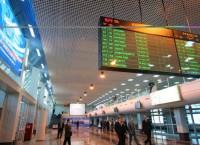 Аэровокзал внутренних авиалиний ФГУП Аэропорт Иркутск