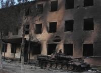 Уничтоженная база российских миротворцев в Цхинвали. Архив