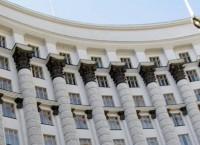 Здание правительства Украины. Архив