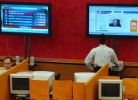 На Московской межбанковской валютной бирже