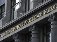 Здание министерства финансов РФ, архивное фото