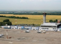 В аэропорту Казани. Архив