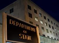 Здание госдепартамента США в Вашингтоне. Архив
