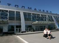 Работа аэропорта Толмачево в Новосибирске