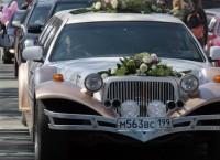 Свадебный лимузин. Архив