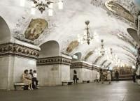 На станции метро Киевская (радиальная). Архив