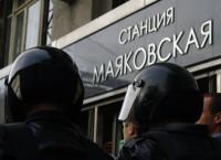 Акция на Триумфальной площади в Москве. Архив