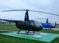 Вертолет Робинсон. Архив