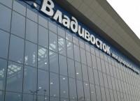 Международный пассажирский терминал аэропорта во Владивостоке