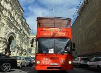 Двухэтажные экскурсионные автобусы сити-туры в Москве