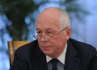 Сергей Чемезов. Архив