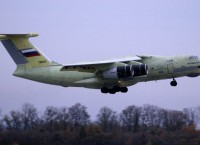 Ил-76МД-90А,