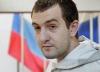 Илья Пьянзин в суде. Архив