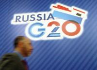 Логотип Группа двадцати