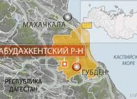 Карабудахкентский район Дагестана