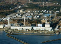 АЭС Фукусима-1. Архив