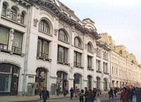 Никольская улица в Москве. Архив