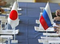 Переговоры России и Японии. Архив