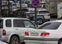 Автомобильная пробка во Владивостоке