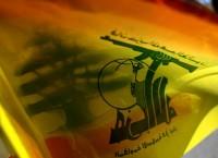 Флаг ливанского шиитского движения Хезболлах
