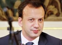 Заместитель председателя правительства РФ Аркадий Дворкович. Архив