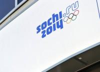 Символика XXII Олимпийских зимних игр в Сочи.