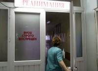 Вход в реанимационное отделение детской больницы. Архив