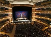 Новая сцена Государственного академического Мариинского театра