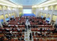 IV Международный форум АТОМЭКСПО 2013. Архив