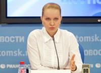 Глава Томского областного департамента здравоохранения Ольга Кобякова