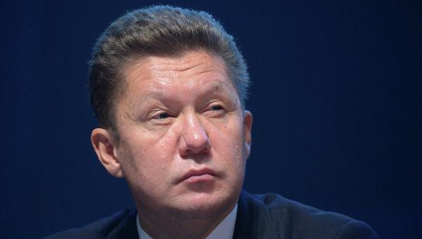 Председатель правления ОАО Газпром Алексей Миллер на годовом собрании акционеров. Архив