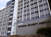 Агентство национальной безопасности (АНБ) США