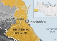 Каспийск, Махачкала