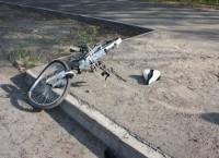 Велосипедист попал в аварию