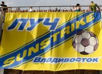 Плакат футбольной команды Луч-Энергия во Владивостоке