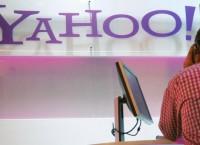 Логотип американской интернет-компании Yahoo. Архив
