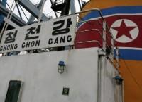 Северокорейское судно с военным оборудованием, перехваченное в Панаме
