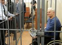 Заседание суда по делу Амирова