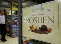 Продукция украинской фабрики Рошен