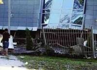 Чаша нового бассейна в Краснодаре треснула во время испытаний