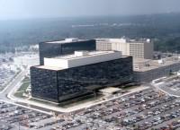 Здание Агентства национальной безопасности (АНБ) в США
