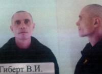 Заключенный, сбежавший из колонии в Батайске