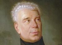 Адмирал Крузенштерн
