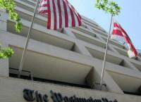 Центральный офис газеты The Washington Post в Вашингтоне. Архив
